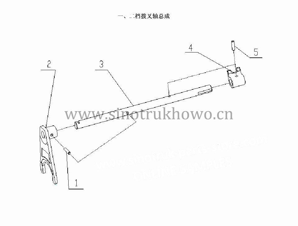 First Second Gear Selector Rod Hw20716 Catalog
